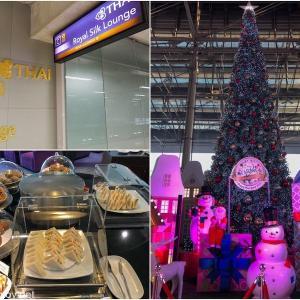 JALダイヤモンド修行の総仕上げ バンコクで年末年始 2018-2019 / Vol.9 スワンナプーム空港はクリスマス?タイ航空ロイヤルシルクラウンジで朝ごはん