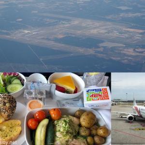 マレーシア航空でジャカルタ&クアラルンプールを周遊してみた / Vol.13 マレーシア航空 MH723 クアラルンプール – ジャカルタ ビジネスクラス搭乗記
