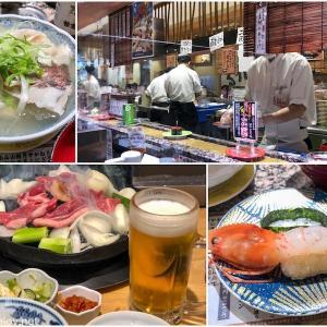 JMBダイヤモンド修行を兼ねて日本一周ぐるぐるの旅 / Vol.11 札幌の回転寿司「根室花まる」が凄かった!