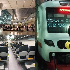 マレーシア航空でジャカルタ&クアラルンプールを周遊してみた ジャカルタ編  / Vol.1 ジャカルタに到着!ジャカルタ空港はとっても立派だったけど初めての場所はやっぱり迷う