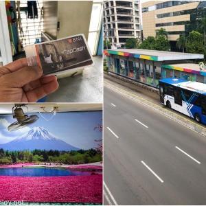 マレーシア航空でジャカルタ&クアラルンプールを周遊してみた ジャカルタ編  / Vol.3 トランスジャカルタを乗りこなせばジャカルタ市内はスイスイ!?でもなんか少し人が少なくないか?