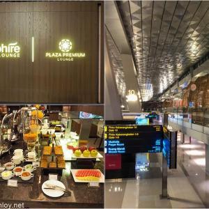 マレーシア航空でジャカルタ&クアラルンプールを周遊してみた ジャカルタ編  / Vol.10 スカルノ・ハッタ国際空港のサファイア・プラザプレミアムラウンジ(saphire Plaza Premium Lounge)は豪華だった