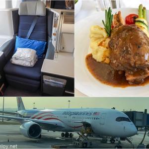 マレーシア航空でジャカルタ&クアラルンプールを周遊してみた ジャカルタ編  / Vol.12 マレーシア航空 MH70 クアラルンプール – 成田 ビジネスクラス搭乗記