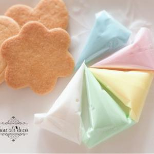 【オンライン可】リニューアル!お家でつくるアイシングクッキー基礎