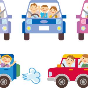 ご存じですか?レンタカーの激安片道プランが大流行