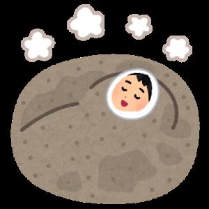 【トクたびマイル】行ってきました!鹿児島日帰り旅②指宿砂むし会館「砂楽」と西大山駅