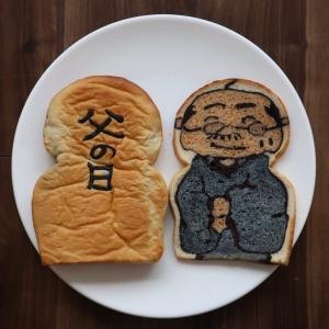 波平さんの金太郎飴パンを焼きました