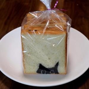ひょっこりネコ食パン焼きました(=^・^=)