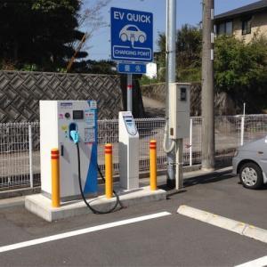 数年前からすでにあった!電気自動車用の充電スタンド