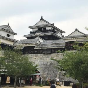 松山城の思い出