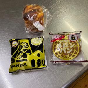 熊本県荒尾市、老舗パン屋さんのメロンパン