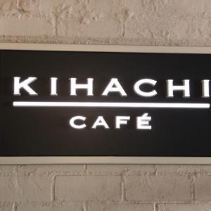 キハチカフェ ランチデートにおすすめ
