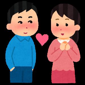 【プロポーズ】オタクカップルの幸せ成婚退会
