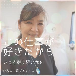 お見合いの基本3連発!婚活youtube動画