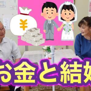千葉県愛いっぱいの私です!笑びすふくことお話しするyoutube動画