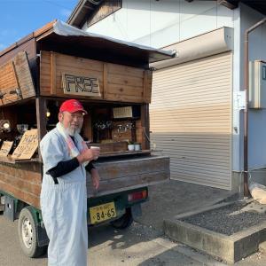 佐賀県大町町で珈琲を淹れています。