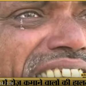 貧困層に大打撃!21日間のインド全土封鎖。仕事なし・お金なし・食料なし