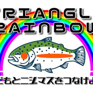 トライアングルレインボー新ロゴ完成!イラスト提供は「藤本けんじ」様!