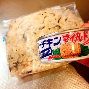 閲覧注意:ただの揉め事とおからサラダリメイク(組み合わせの妙!?)