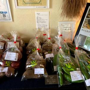 料理のやる気スイッチ・鎌倉有機野菜入荷しました!