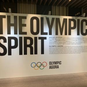 オリンピックアゴラ