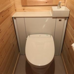 リクシルのトイレが故障したら