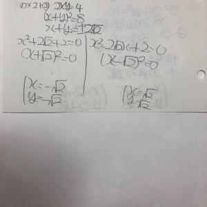 小4/朝の筋トレ:2019年11月15日(金)のまとめ