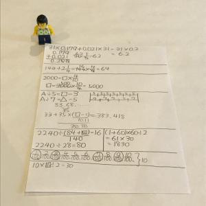 小5/朝の筋トレ:2020年7月14日(火)のまとめ