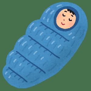 寝袋を使って