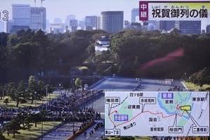 祝賀御列の儀(皇居前広場) 3
