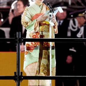 芦田愛菜の振袖