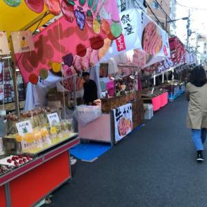 酉の市と天ぷら