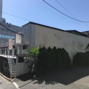 世田谷カトリック教会