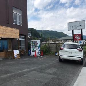 吉野街道の松尾芭蕉とラーメンfeel