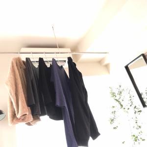 洗濯の室内干し