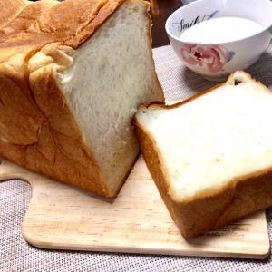 秋は食パン祭り⁈