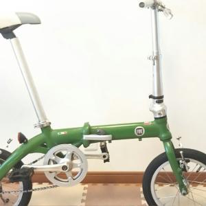 14インチの折り畳み自転車 fiat(フィアット)をメルカリで購入しました!
