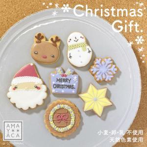 クリスマスギフトセット★販売のお知らせ