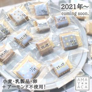 【お知らせ】クッキー生地の原材料が変わります!