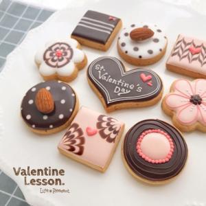 バレンタインレッスン♡開催します!