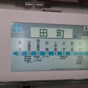品川駅改良工事(その41-1)