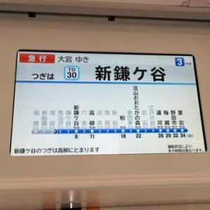 東武アーバンパークライン逆井-六実間複線化工事(その15)