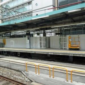 渋谷駅改良工事(その20-1)