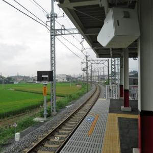 東武桐生線阿左美駅移転