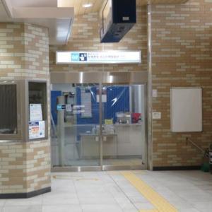 千代田線・北綾瀬駅改良工事(その19)[終]