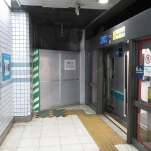 メトロ南北線ホーム8両対応化工事状況(後編)