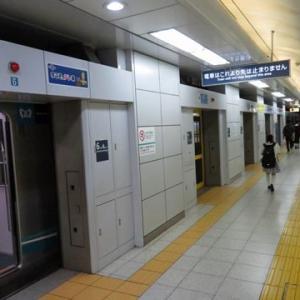 メトロ南北線ホーム8両対応化工事状況(前編)