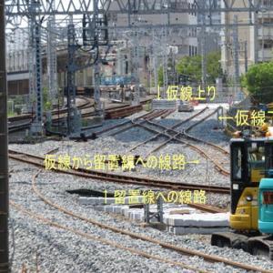 とうきょうスカイツリー駅周辺高架化工事(その6)