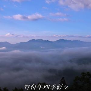 大雪山 赤岳~白雲岳