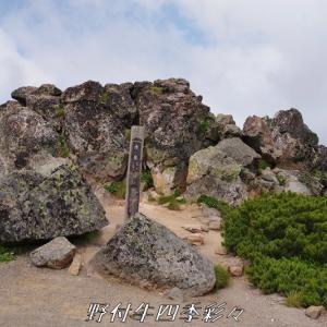 大雪山 赤岳~白雲岳 その3 Final